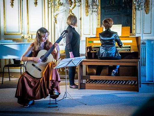 Органные вечера в Кусково. Гитара и орган. Латинская Америка, фото