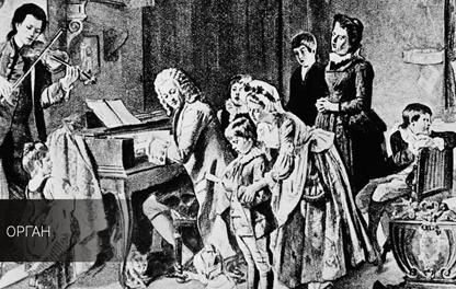 Органная музыка от Барокко до Романтики, фото