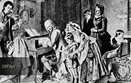 Орган - Король музыкальных инструментов, фото