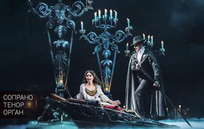 Шедевры органной музыки  и блистательные итальянские арии, фото