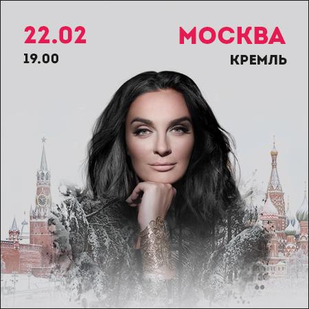 Концерт Елены Ваенги, фото