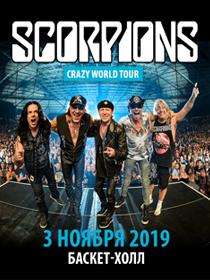 Scorpions, фото