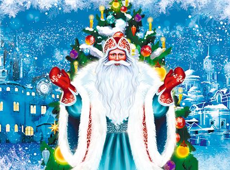 """Зона подарков """"Дед Мороз и волшебная фабрика"""", фото"""