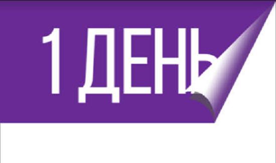 """I МЕЖДУНАРОДНЫЙ КОННЫЙ ФЕСТИВАЛЬ """"ИВАНОВО ПОЛЕ ДЕТИ"""", фото"""