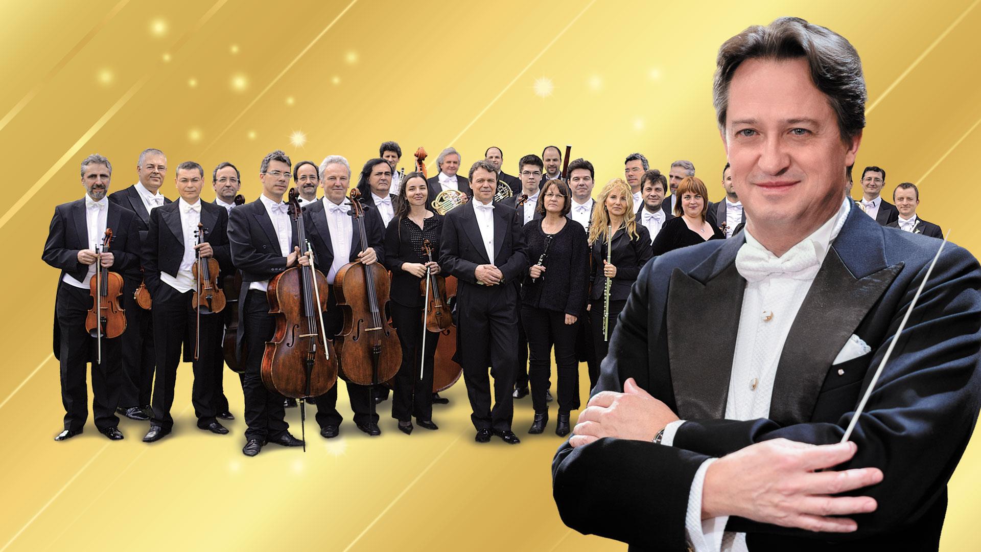 Венский Филармонический Штраус оркестр, фото