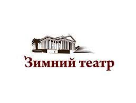 СОЧИНСКАЯ ЛИГА КВН, фото